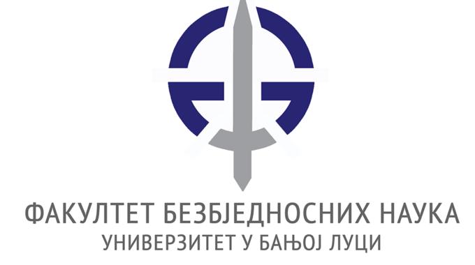 Распоред наставе за љетни семестар 2017/2018. године