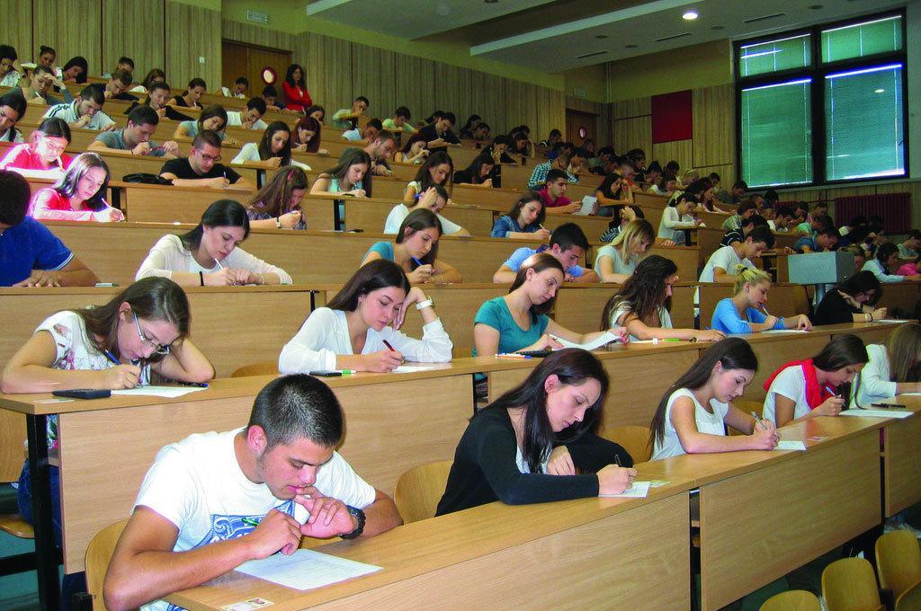 Објава конкурса за упис студената у академској 2017/18. – 14.6.2017. године
