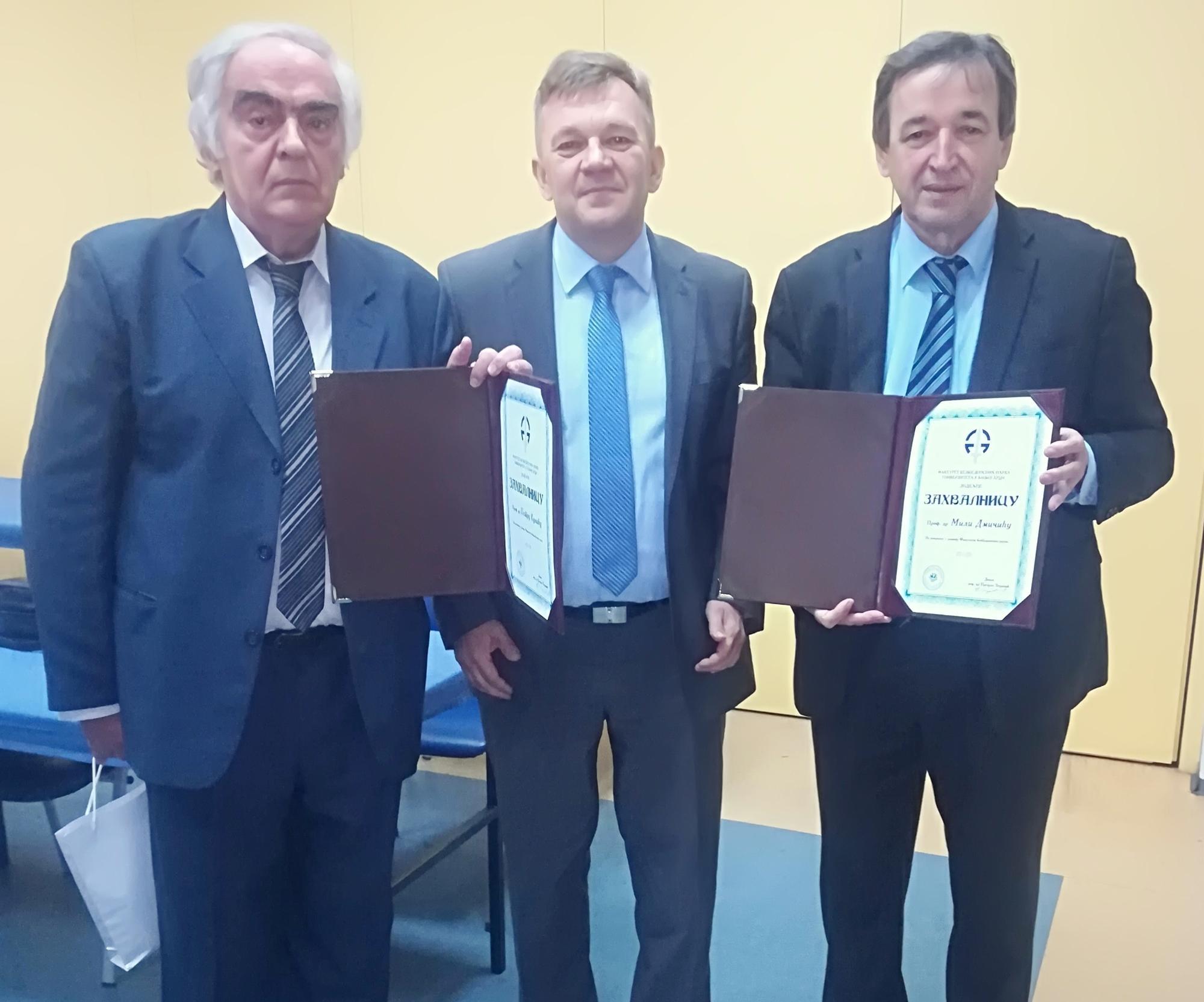 Уручене захвалнице и поклони проф.др Мили Дмичићу и проф.др Петру Кунићу
