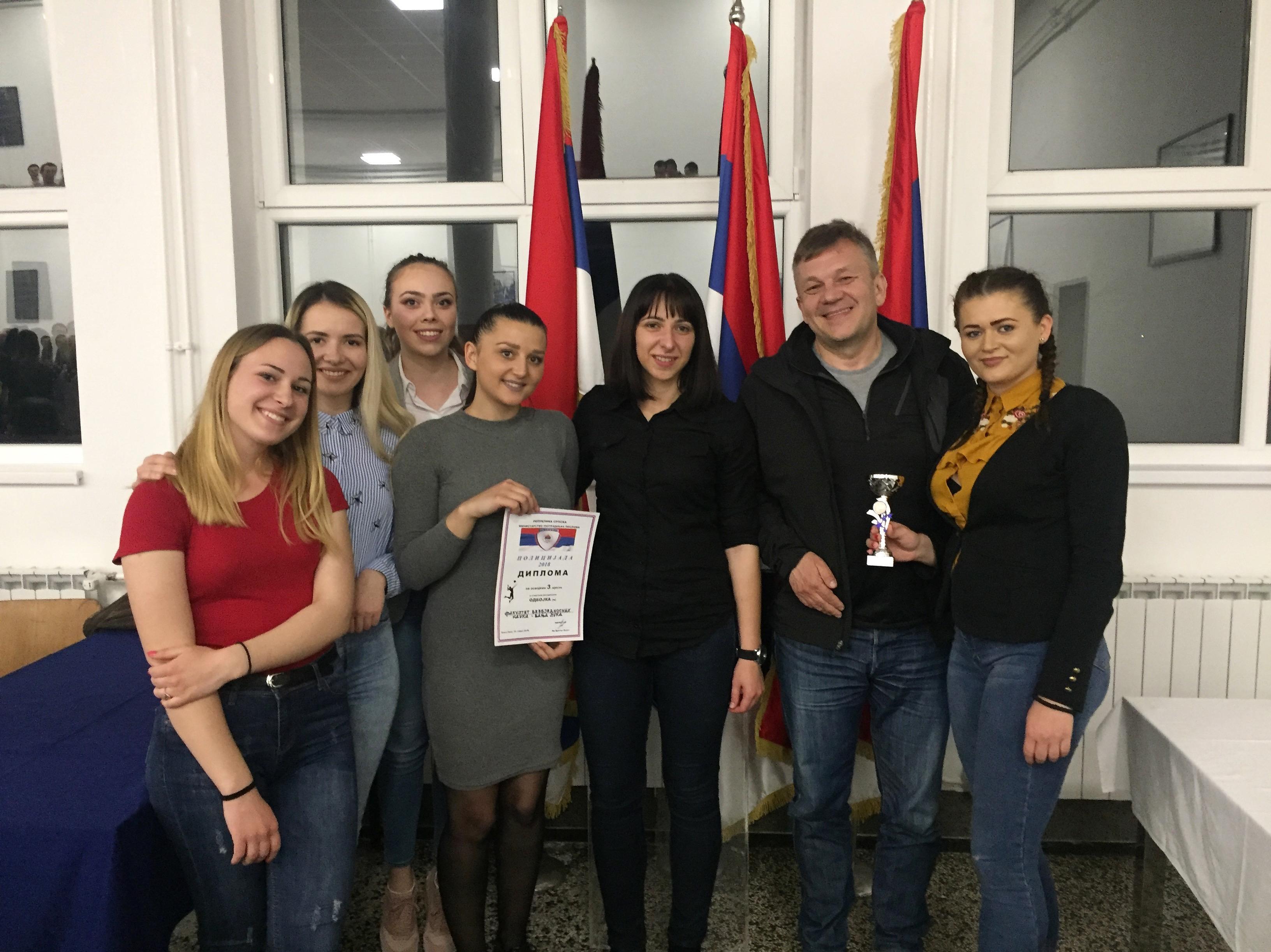 """Студенти Факултета безбједносних наука учествовали на """"Полицијади 2018"""""""