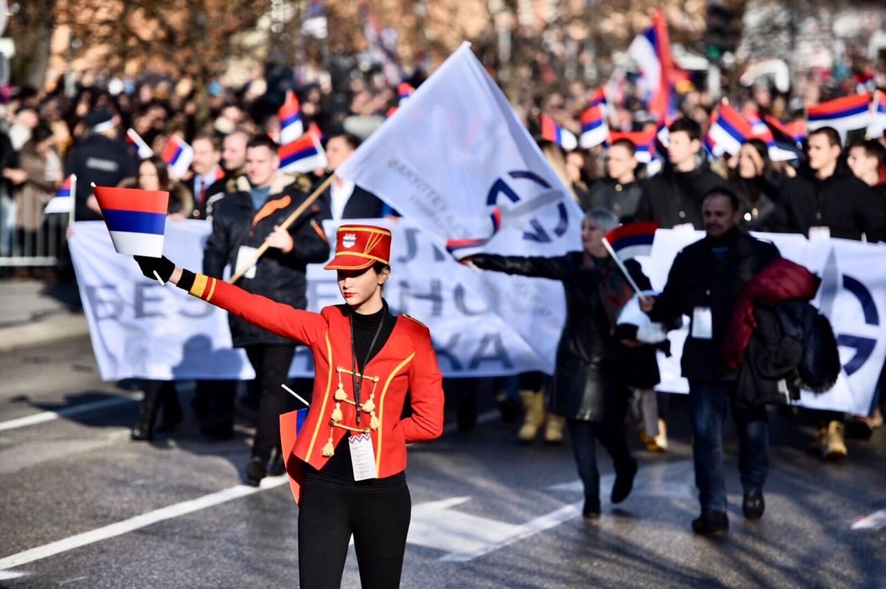 Студенти ФБН-а учесници свечаног дефилеа поводом дана Српске