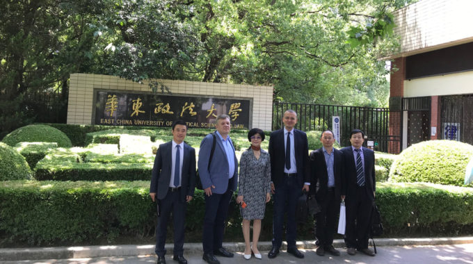Delegation Of Banja Luka University Visited Shangai