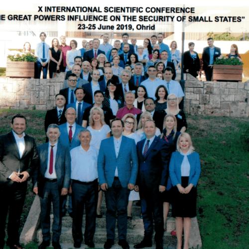 Ohrid Conferencе1