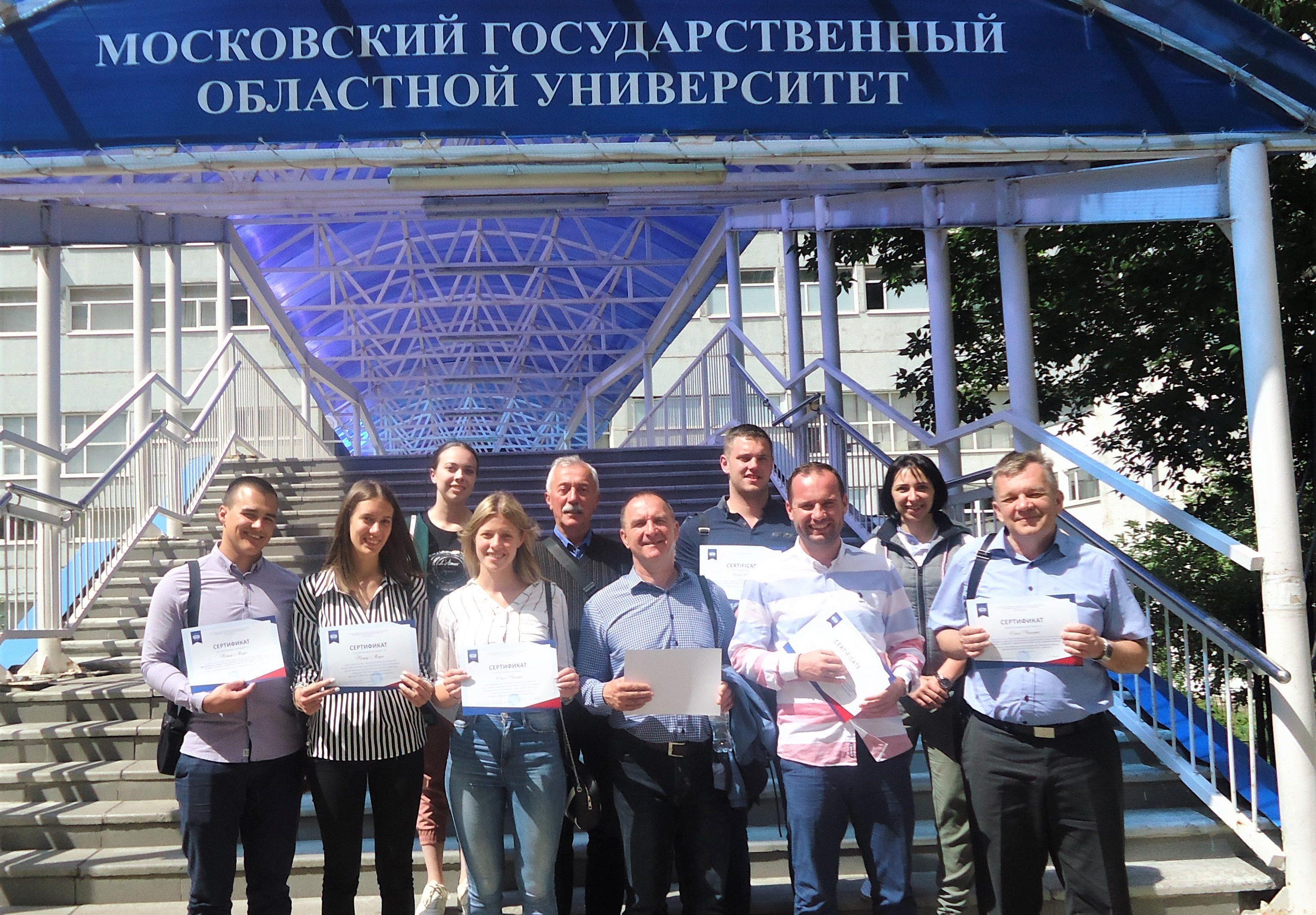 Студијска посјета и научно-практична конференција на Московском Државном Обласном Универзитету