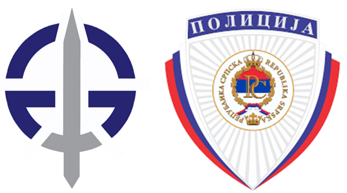 The Cooperation Agreement Signed Between The Faculty Of Security Studies And The Ministry Of Interior Of Republic Of  Srpska
