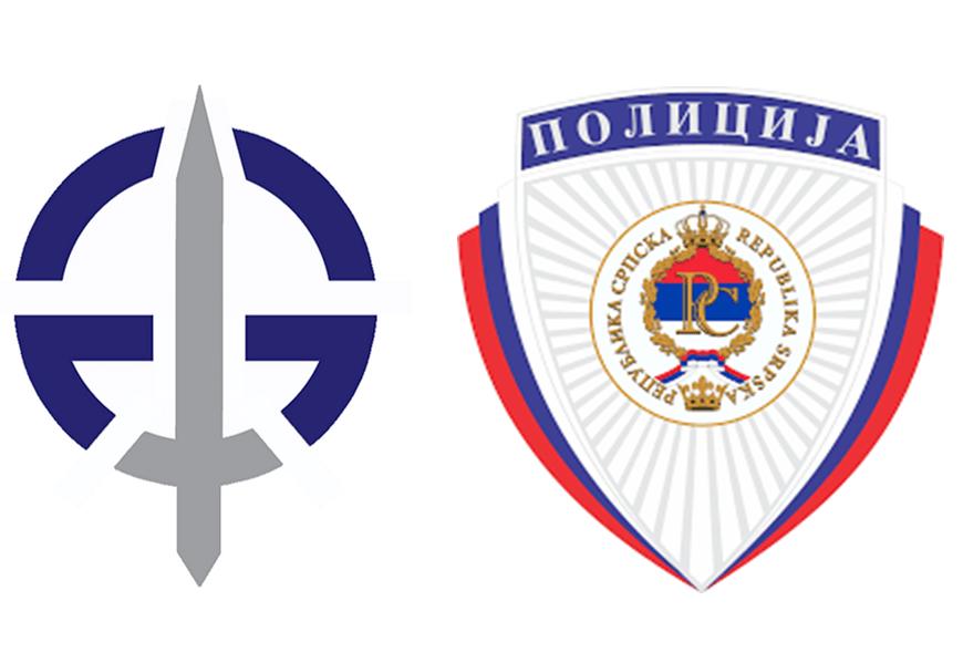 Потписан Уговор о сарадњи између Факултета безбједносних наука  и Министарства  унутрашњих послова Републике Српске