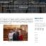 Московски Државни Обласни Универзитет обајвио је на својој званичној интернет страници вијест о студијској посјети наставника и студената Факултета безбједносних наука Универзитета у Бањој Луци.