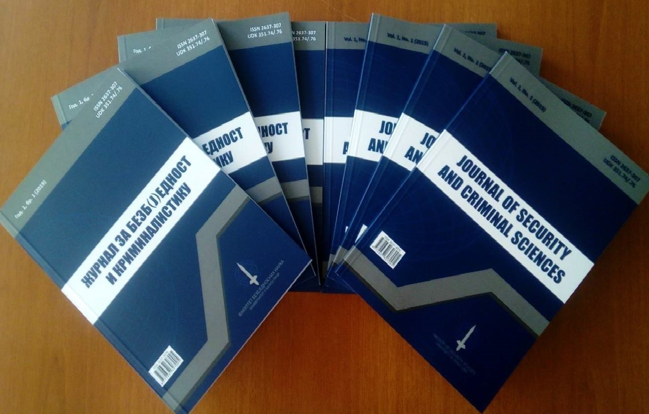 The first volume of the Journal of the Faculty of Security Studies is published