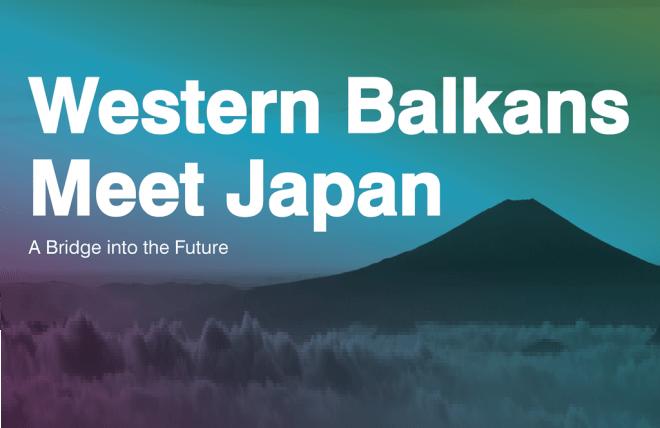 """Позив за пријаву """"Западни Балкан упознаје Јапан – Мост у будућност""""."""