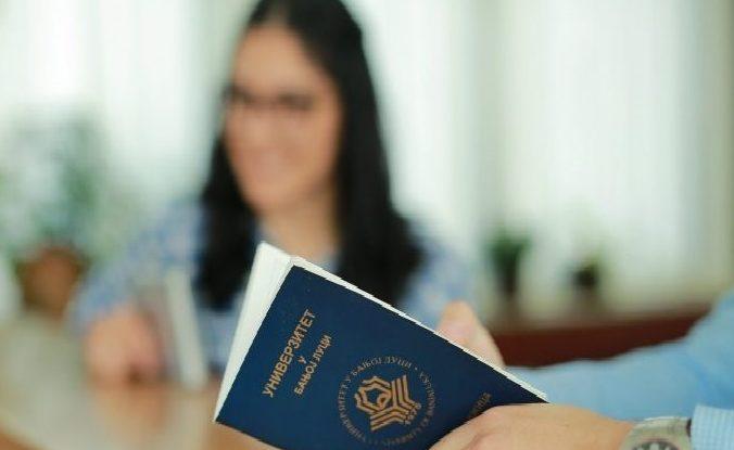 Упис љетног семестра обављаће се од 17.02. до 21.02.2020. године
