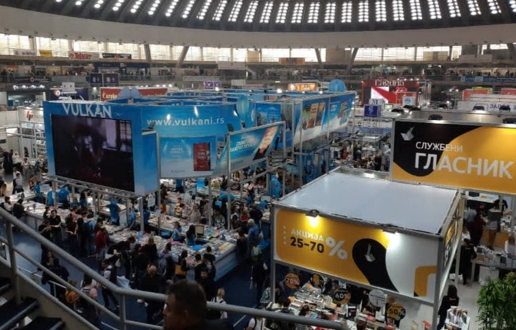 Students and employees of the Faculty of Security Science visited the 64th International Book Fair in Belgrade