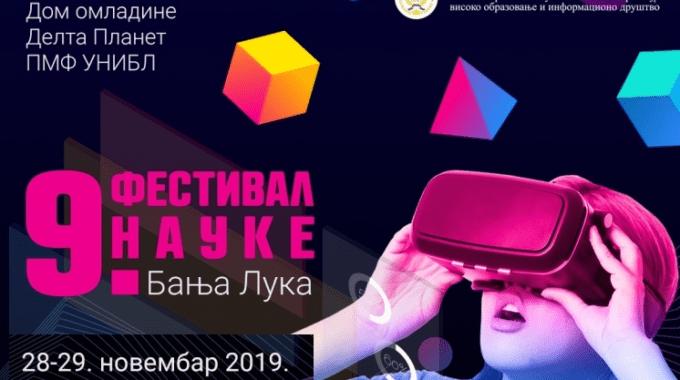 Фестивал науке 2019.