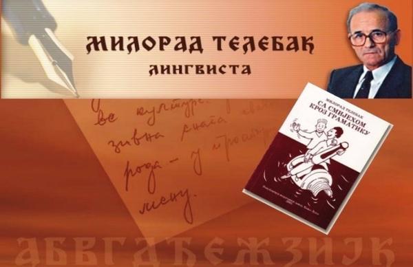Са смијехом кроз граматику српског језика Професор Милорад Телебак