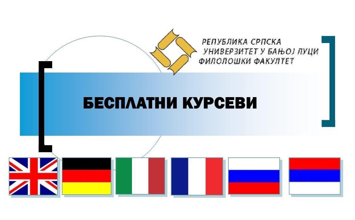 Free Foreign Language Courses –  registration until 02/16/2020