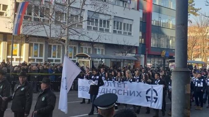 The Echelon Of The Faculty Of Security Science Was A Part Of The Defile For Republic Srpska Day