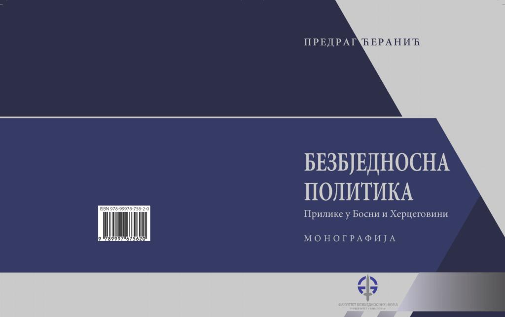Korice-Ceranic-6-4-2020