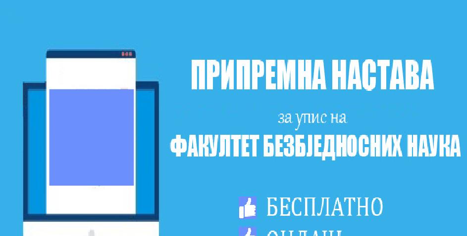 ppnastava2020-2 – Copy
