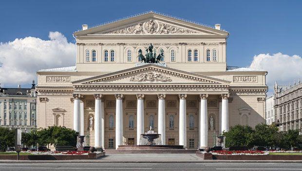 t_3564145_boljsoj_teatar_bolsoj_teatr_admin_cool_v