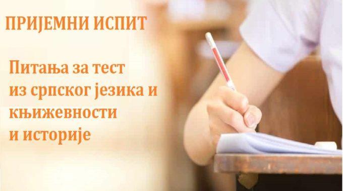 Pitanja Za Prijemni Ispit Izsrpskog Jezika I Književnosti I Istorije