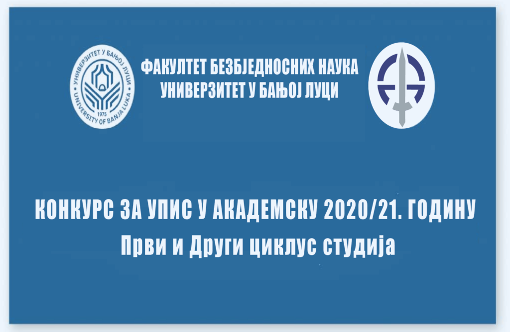 Конкурс 2020-21