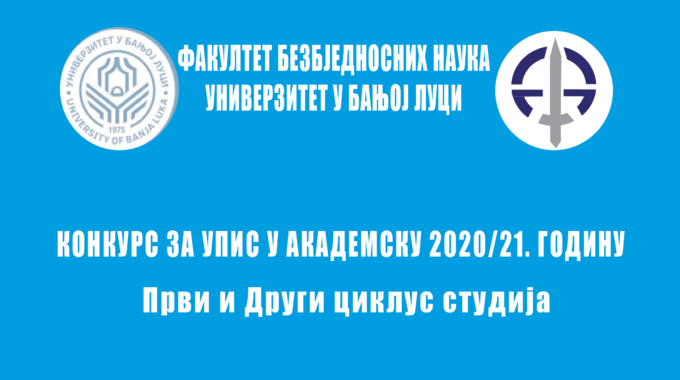 Invitation For Applications For The Admission Of Students To The Academic Year 2020-2021 Published