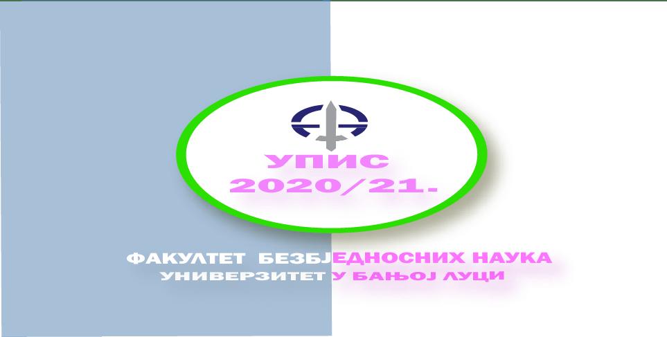 prijemniispit2020