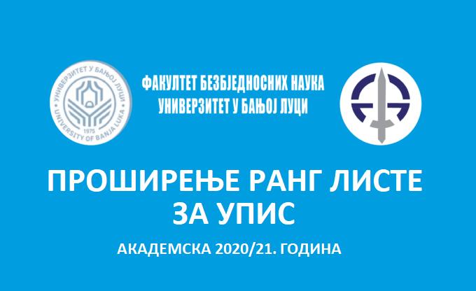 Одобрено проширење уписне квоте  Први рок – академска 2020/21. година  Упис од 28.09. до 02.10.2020. године