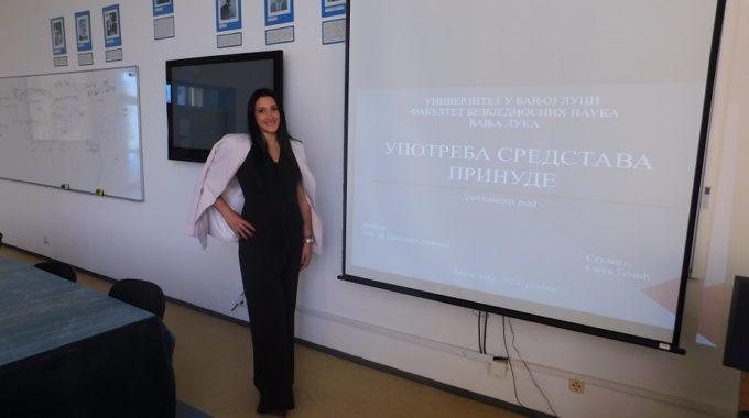 Одбрана завршног рада – Сања Томић