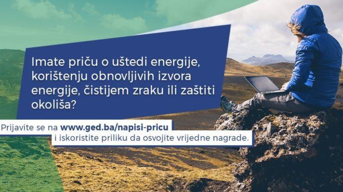 """Конкурс """"Напиши причу, освоји награду"""" на тему коришћења обновљивих извора енергије и заштите околине"""