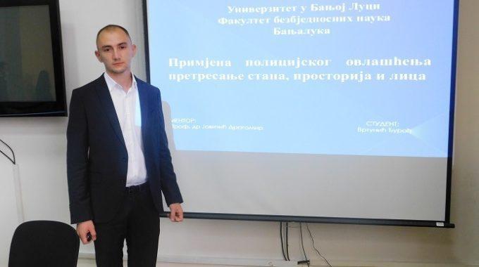 Одбрана завршног рада – Ђурађ Вртунић