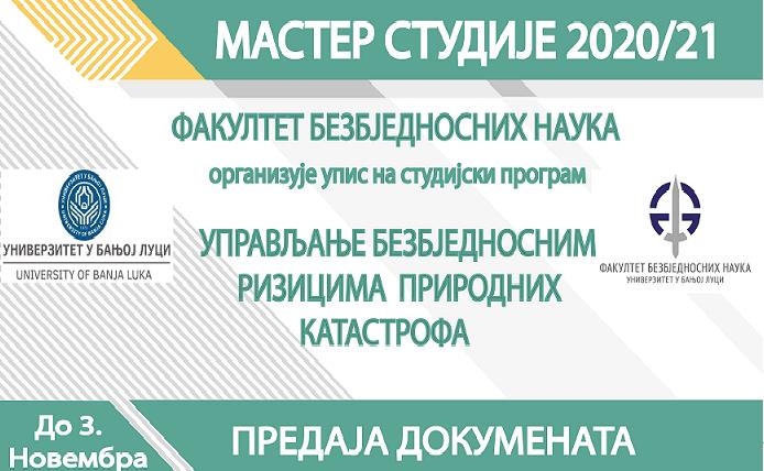 Prijave za master studije traju do 3. novembra 2020. godine