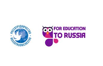 """Onlajn Sajam Visokog Obrazovanja """"Po Znanje U Rusiju"""""""