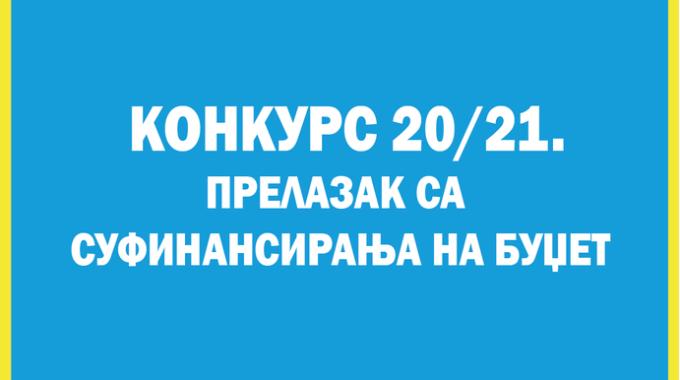 Ksb20 21 (1)