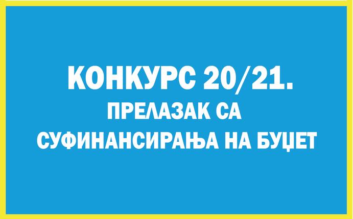 ksb20-21 (1)