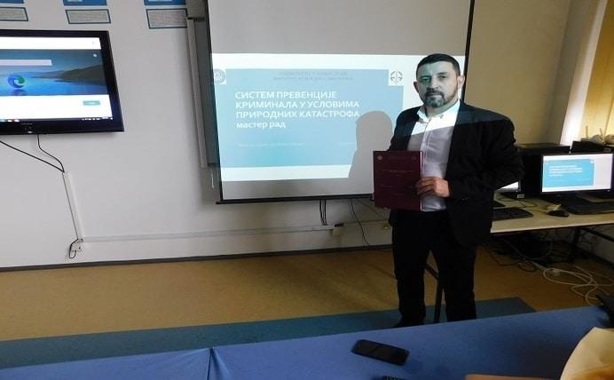 Одбрањен други мастер рад на Факултету безбједносних наука – Петар МиљићОдбрани рада присуствовао министар Драган Лукач