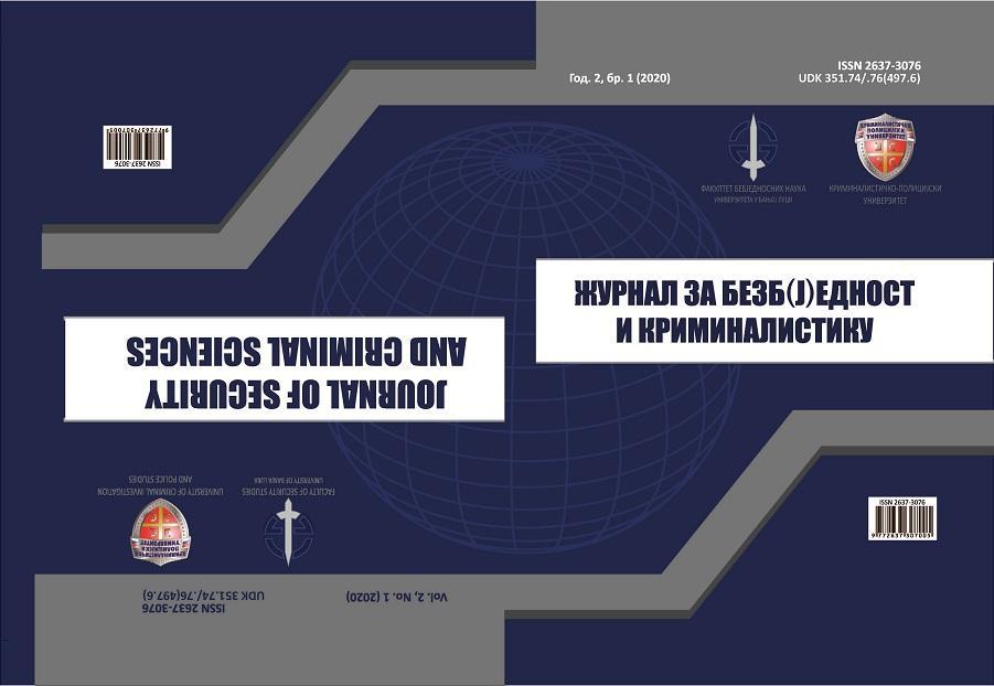 ЖБК 20-01 корице