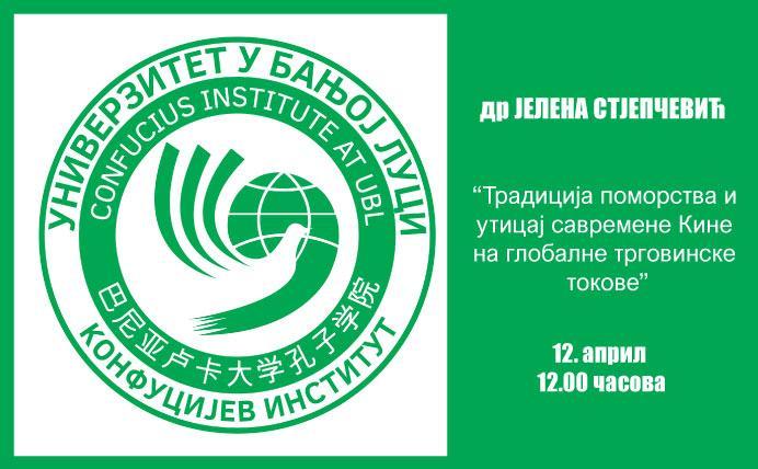 "Onlajn predavanje Jelene Stjepčević/link ""Tradicija pomorstva i uticaj savremene Kine na globalne trgovinske tokove"""