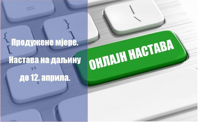 onlinefbn