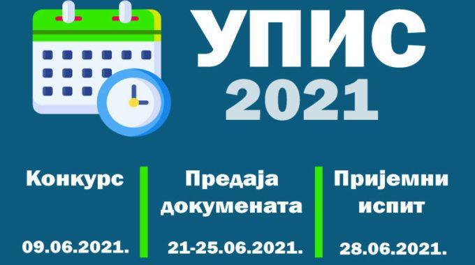УПИС 2021 – КАЛЕНДАР АКТИВНОСТИ