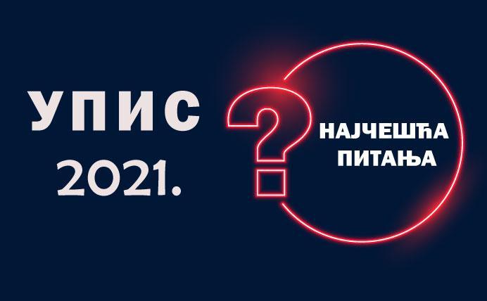 УПИС 2021. – ПРВИ ЦИКЛУС – НАЈЧЕШЋА ПИТАЊА КАНДИДАТА