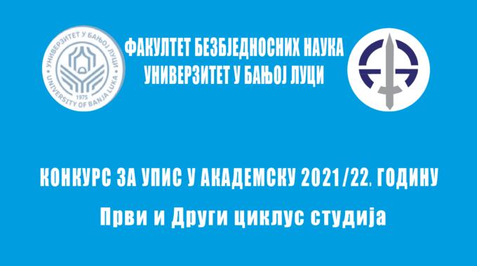 Konkurs 2020