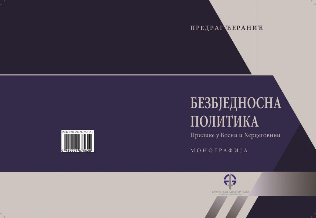 Korice-Ceranic-6-4-2020 (2)