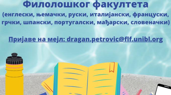 Ljetni Konverzacijski Kursevi Filološkog Fakulteta (1)