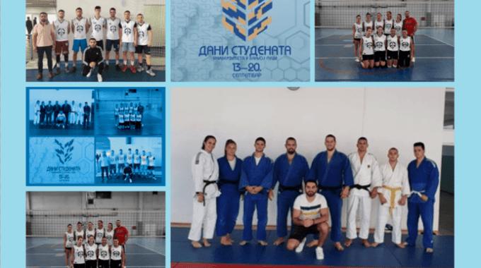 Četiri Zlatne I Tri Srebrne Medalje Za FBN Na Sportskim Igrama Univerziteta U Banjoj Luci