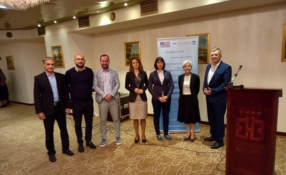"""ФБН партнер у пројекту """"Социјализација с правом и превенција малољетничког криминала у Републици Српској"""""""